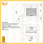 Allegro_sh-500x500