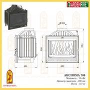aksioma_sh-500x500