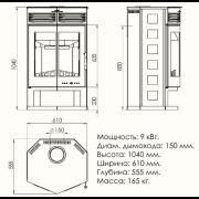 varyag-shem-500x500